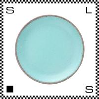 信楽焼 Whip ホイップ 中皿 ミント グリーン Φ17.5/D2cm ラウンドプレート 平皿 パステルカラー ハンドメイド 日本製