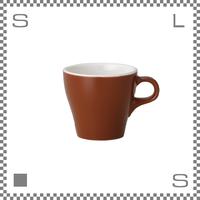 ORIGAMI オリガミ カプチーノカップ ブラウン 6oz 180cc コーヒーカップ バリスタが設計 日本製
