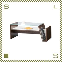 マガジンラック付きコーヒーテーブル W90/D42/H37cm ガラス天板 棚付き azu-moc01br