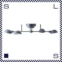 HERMOSA ハモサ FINO 4 フィーノ4 ヴィンテージグレー 4灯ランプ シーリングライト 電球位置調節可 インダストリアル