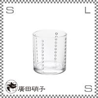 廣田硝子 ヒロタガラス Yグラス Sサイズ クリア 150ml Φ6.5/H7.25cm 柳宗理 コップ フリーカップ 日本製