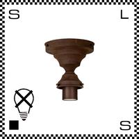 アートワークスタジオ ベーシックシーリング 1灯モデル ラスティメタル 電球別売 Φ70/H131mm E26 シーリングベース AW-0432-RME (※)