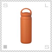 KINTO キントー デイオフタンブラー オレンジ 500ml マグボトル 携帯ボトル ステンレスボトル