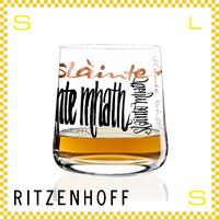 RITZENHOFF リッツェンホフ ウィスキーグラス 250ml タイポグラフィー クラウス・ドルシュ Φ85/H95mm ロックグラス 筆記体 ギフト  ritz-3540001