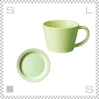 SAKUZAN サクザン SARA サラ コーヒーカップ&ソーサー ライトグリーン パステルカラー 日本製