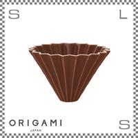 ORIGAMI オリガミ ドリッパー Mサイズ ブラウン 2~4杯用 磁器製 ブリューワー 日本製
