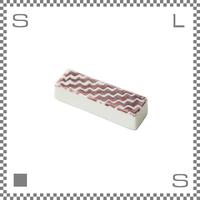 aiyu アイユー ORIME オリメ シャークスキン柄 箸置き マロン W5.5/D1.7/H1.3cm チョップスティックレスト 波佐見焼 日本製
