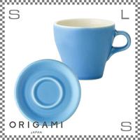 ORIGAMI オリガミ ラテカップ&ソーサー マットブルー 8oz 250cc コーヒーカップ&ソーサー バリスタが設計 日本製