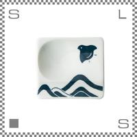 aiyu アイユー 重宝皿 波に千鳥 青 ブルー W8/D7.2/H1.3cm スクエアプレート 万能皿 箸置きスペースあり 波佐見焼 日本製