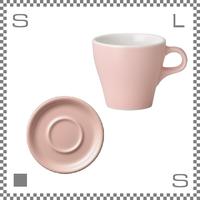 ORIGAMI オリガミ カプチーノカップ&ソーサー ピンク 6oz 180cc コーヒーカップ&ソーサー バリスタが設計 日本製