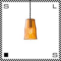 アートワークスタジオ Picardie ピカルディ ペンダントライト アンバー ガラスシェード タンブラー型 電球付 Φ94/H140mm  AW-0420V-AM