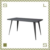 ガーデンファニチャー オールブラック ダイニングテーブル レクタングル W151/D81.5/H72cm スチール製 azu-grp334