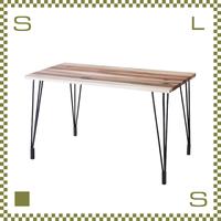 ダイニングテーブル ブルックリンスタイル ナチュラル W120/D70/H70cm 天然マホガニー材使用 アイアンレッグ azu-nw113na