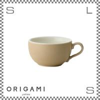ORIGAMI オリガミ ラテボウル マットベージュ 8oz Φ100/W125/H57mm 250cc コーヒーカップ バリスタが設計 日本製