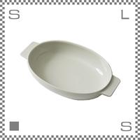 aiyu アイユー motte モッテ オーバルボウル ホワイト W26/D15.5/H4.8cm 500cc グラタン皿 波佐見焼 日本製