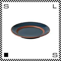 Prato プラート プレート 19.5cm マリーノ ブルー Φ197/H23mm ラウンドプレート テラコッタイメージ 日本製