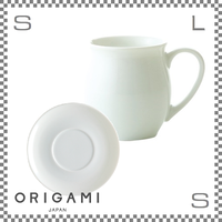 ORIGAMI オリガミ ピノアロママグ&ソーサー ホワイト Φ82/W114/H88mm 280cc コーヒーマグ マグカップ アロマが愉しめる 日本製