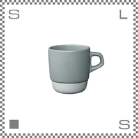 キントー SCS スローコーヒースタイル スタックマグ 320ml グレー スタックマグカップ