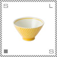 aiyu アイユー ORIME オリメ 鹿の子 カノコ 茶碗 イエロー Φ11/H6.5cm ライスボウル 波佐見焼 日本製