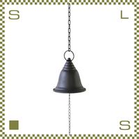 ベル Sサイズ W14/D14/H20cm 玄関用ベル 吊り下げチェーン付き azu-elf521s