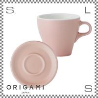 ORIGAMI オリガミ ラテカップ&ソーサー マットピンク 8oz 250cc コーヒーカップ&ソーサー バリスタが設計 日本製