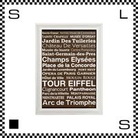 アートワークスタジオ アートフレーム A3サイズ パリ ホワイトフレーム W340/D30/H465mm ポスター付フレーム アートポスター TR-4197-PR