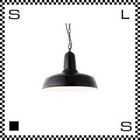 アートワークスタジオ クラシックエナメルペンダントライト サイズM ブラック 電球付 Φ355/240mm ブルックリンスタイル ペンダントランプ AW-0446V-BK