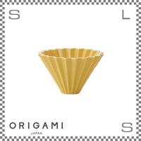 ORIGAMI オリガミ ドリッパー Sサイズ イエロー 1~2杯用 磁器製 ブリューワー 日本製