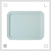 SAKUZAN サクザン SARA サラ スクエアプレート Lサイズ ターコイズ W280/D220/H18mm パステルカラー 日本製