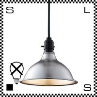 アートワークスタジオ ファクトリーペンダント Lサイズ レッドコード Φ150/H160mm 電球なし  AW-0293Z-BK
