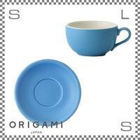 ORIGAMI オリガミ ラテボウル&ソーサー マットブルー 8oz 250cc コーヒーカップ&ソーサー バリスタが設計 日本製