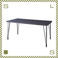 ダイニングテーブル ブルックリンスタイル ダークブラウン W150/D75/H70cm 天然マホガニー材使用 アイアンレッグ azu-nw114dbr