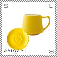 ORIGAMI オリガミ アロマカップ&ソーサー イエロー Φ80/W105/H73mm 200cc コーヒーマグ マグカップ アロマが愉しめる 日本製