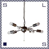 HERMOSA ハモサ SPARK M LAMP スパーク Mサイズ 8灯ランプ ペンダントライト インダストリアル