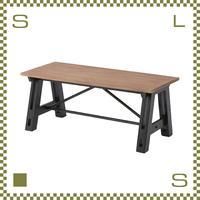 コーヒーテーブル W100/D45/H40cm ローテーブル 作業台風 インダストリアル風 azu-nw855