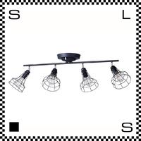 アートワークスタジオ Polygonal ポリゴナル4リモート シーリングランプ デザインB ブラック/ブラック 電球付 W1150/H350mm スチールワイヤー AW-0499V-BKBK