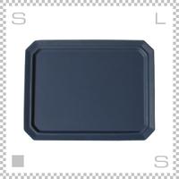 SAKUZAN サクザン SARA サラ スクエアプレート Lサイズ ネイビー W280/D220/H18mm パステルカラー 日本製