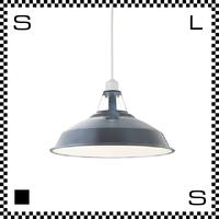 アートワークスタジオ エナメルペンダントホワイトソケットセット 1灯モデル Lサイズ Φ400/H230mmコード 電球付 ペンダントライト SS-8057