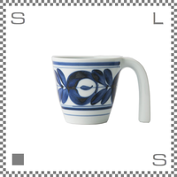 aiyu アイユー マグカップ マワリバナ ブルー W12/D9/H8cm 220cc ユニバーサルデザイン ロングハンドル 波佐見焼 日本製