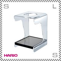 HARIO ハリオ V60 ドリップステーション W132/D140/H180mm V60ドリップスケール使用可 ドリッパースタンド vss-1t