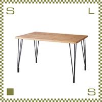 ダイニングテーブル ブルックリンスタイル ブラウン W120/D70/H70cm 天然マホガニー材使用 アイアンレッグ azu-nw113mbr
