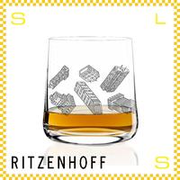 RITZENHOFF リッツェンホフ ウィスキーグラス 250ml ビルディング ヴァスコ・ムラオ Φ85/H100mm ロックグラス アーキテクチャー ギフト  ritz-3540006
