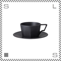 キントー OCT オクト カップ&ソーサー 300ml ブラック コーヒーカップ&ソーサー