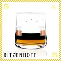 RITZENHOFF リッツェンホフ ウィスキーグラス 250ml ポーラーベア シャウト Φ85/H96mm ロックグラス ホッキョクグマ ギフト  ritz-3540002