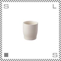 KINTO キントー PLAGE プラージュ タンブラー ホワイト フリーカップ