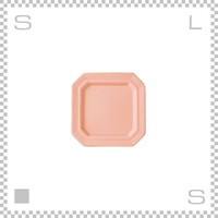 SAKUZAN サクザン SARA サラ スクエアプレート Sサイズ ピンク W110/D110/H13mm パステルカラー 日本製