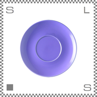 ORIGAMI オリガミ アロママグ用ソーサー パープル Φ155mm アロママグ/バレルアロママグ兼用ソーサー 日本製