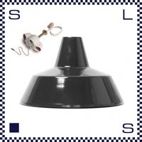 HERMOSA ハモサ MARTTI HORO マルティランプ 2灯/ホワイトコードタイプ ダークグレー エナメル製 琺瑯製 ホーロー製 直径37cm