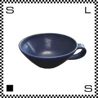ヤマ庄陶器 信楽焼 Indigo Blue インディゴブルー スープカップ W15.5/D13/H6cm スープマグ スープボウル ハンドメイド 日本製