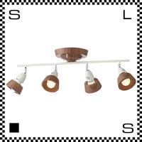 アートワークスタジオ Harmony ハーモニーリモートシーリングランプ 4灯 ベージュ/ホワイト 電球付 W825/H233mm リモコン付  AW-0321V-BEWH